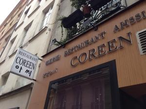 Restaurant coréen corée paris saint anne asshi bibimbap adresse cuisine