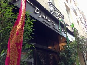 Bali djakarta restaurant indonésie asie asiatique paris halles cuisine gastronomie recettes plats ethniques typiques