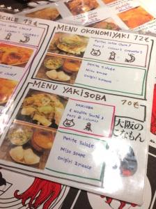 Happa tei restaurant japonais paris sainte anne takoyaki okonomiyaki crepes japon poulpe populaire cuisine carte menu