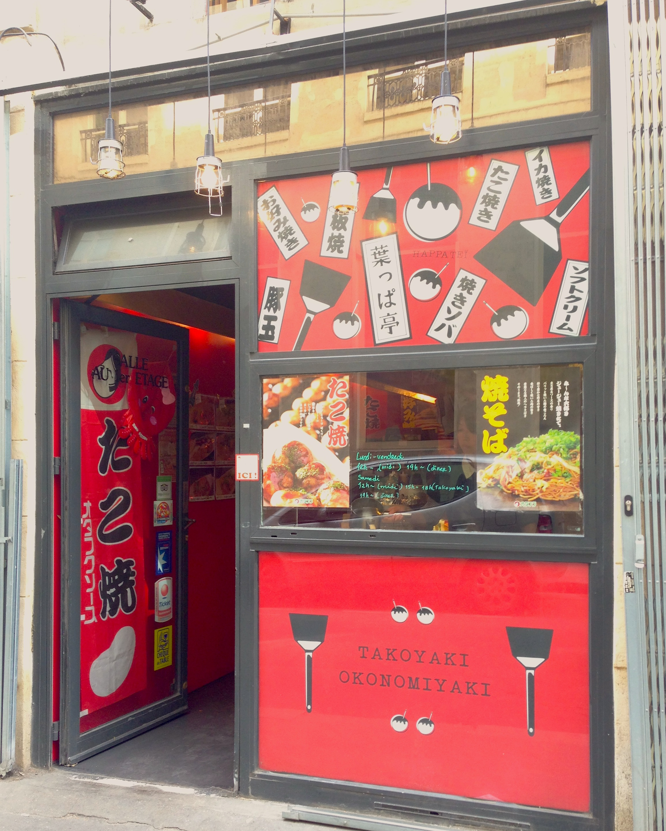 Restaurant Japonais Rue Sainte