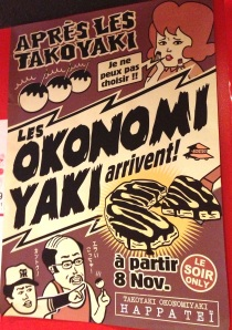 Happa tei restaurant japonais paris sainte anne takoyaki okonomiyaki crepes japon poulpe populaire cuisine specalité osaka