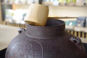 Jugetsudo maison thé japonais thes verts japon seine paris matcha gyokuro genmaicha sencha ceremonie temperature