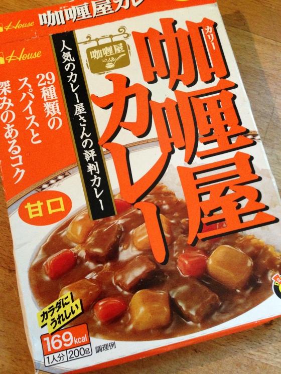 Recette curry japonais japon cuisine japonaise golden cury riz voyage