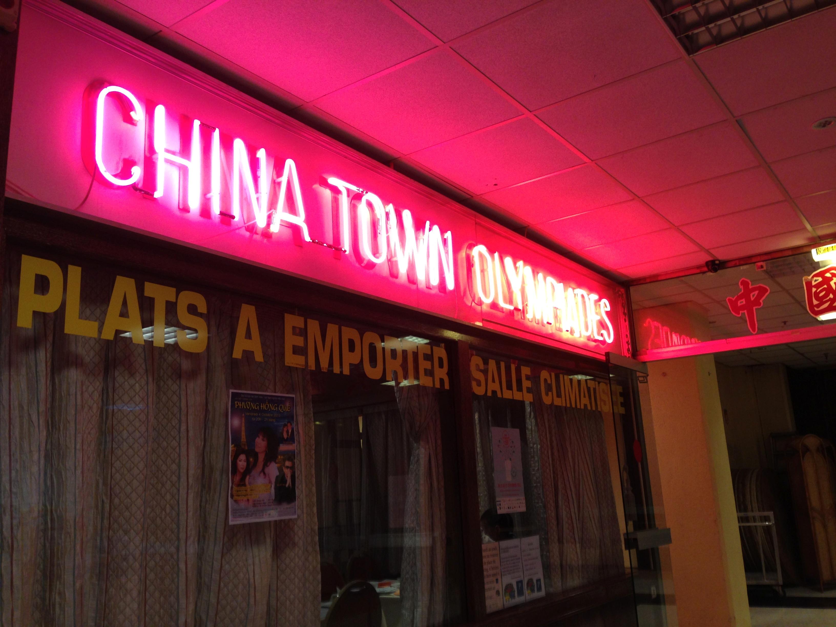 Le Plus Grand Restaurant Chinois Paris
