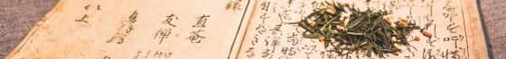 bandeau japon pour a l'unithé, les plus grands thés en sachets